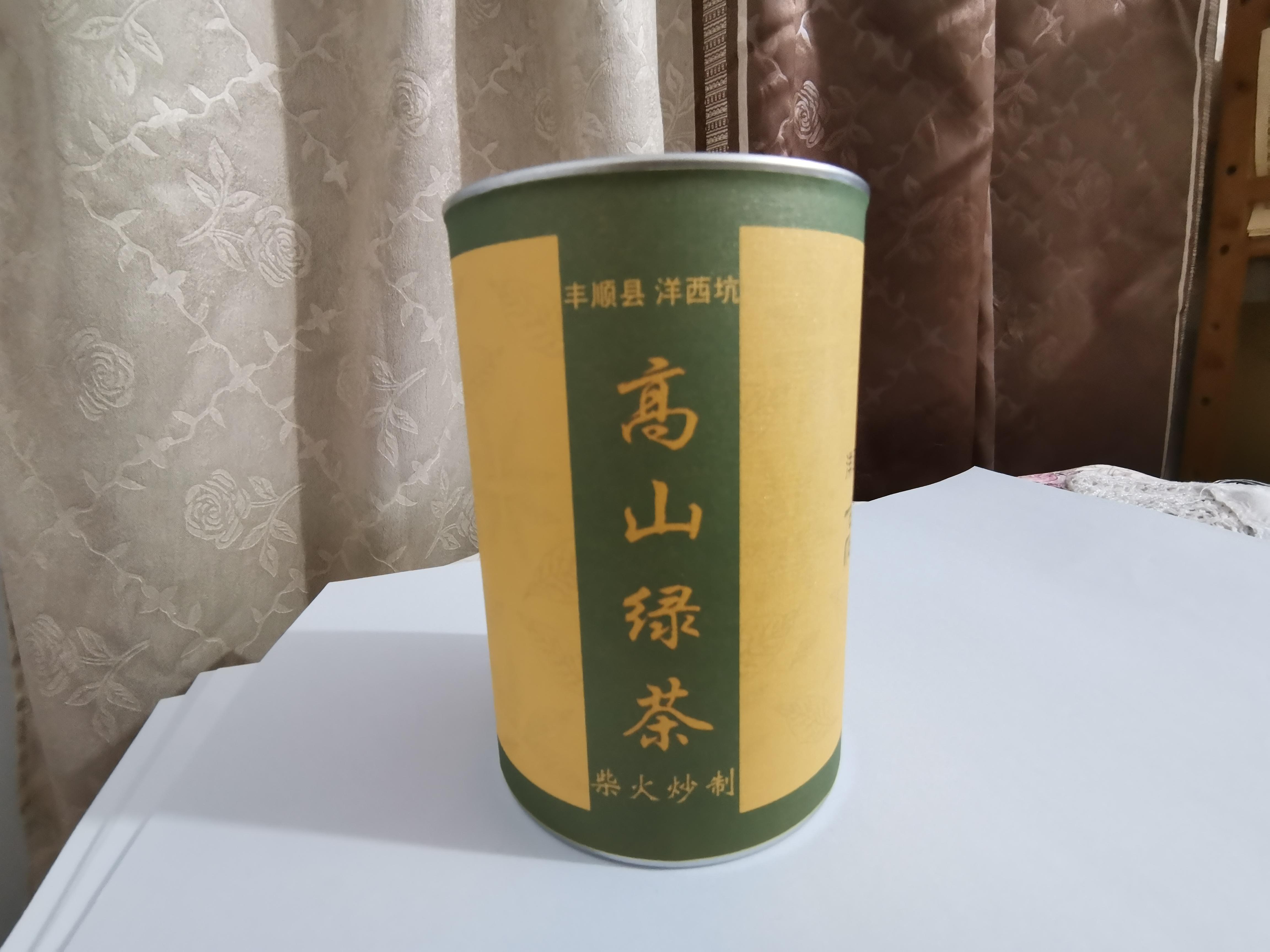 服务客家茶业,打造客家茶包装精品元素(图1)